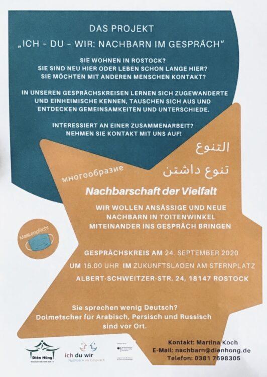 Plakat Einladung Ich-Du-Wir